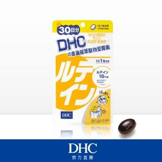 【DHC】金盞花萃取物葉黃素 30日份(30粒/包)