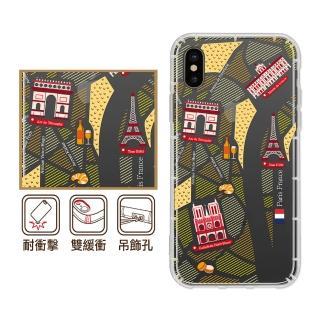 【反骨創意】APPLE iPhone X/XS 彩繪防摔手機殼 世界旅途-巴黎左岸(iX/iphoneXs)