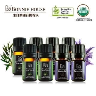【Bonnie House】居家必備薰衣草精油+茶樹精油大組(薰衣草5ml*5+茶樹5ml*3)