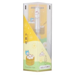 【SKB 文明】RS-501i 限量版高雄名物聯名鋼筆(小籠包)