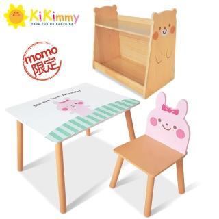 【kikimmy】粉紅小兔豪華套裝桌椅組(桌+椅+書櫃)