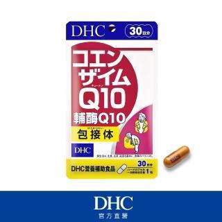 【DHC】輔酉每Q10 30日份(30粒/包)