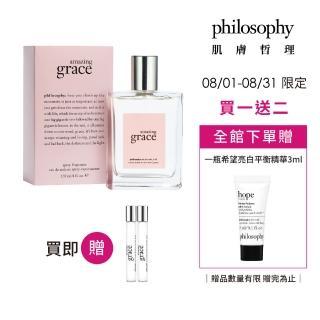 【philosophy 肌膚哲理】驚喜優雅淡香水60ml