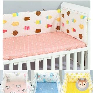 【Kori Deer 可莉鹿】嬰兒床加厚純棉防撞床圍欄-多款可選