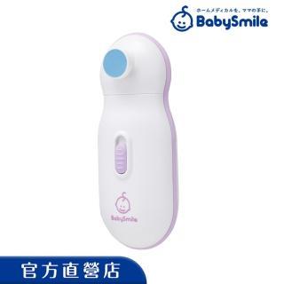 【BabySmile】新生兒電動磨甲機(溫柔修磨寶寶的小手)