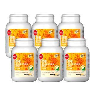 【葡萄王】優適金盞花葉黃素90粒X6瓶共540粒(4國專利葉黃素配方FloraGLO)