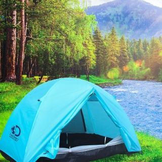 【Discovery Adventures】戶外2-3人便攜快搭雙層帳篷(雙層帳篷 戶外 露營 野餐 郊遊)