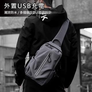 【FENRUIEN】韓版防水斜背運動輕休閒背包/胸包(USB充電設計 防潑水 男女適用)