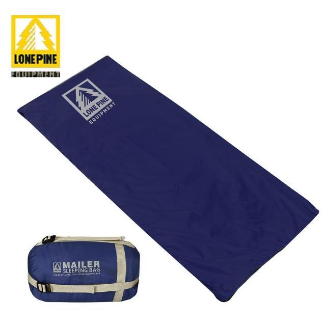 【澳洲LONEPINE】加大型四季輕量超迷你睡袋(兩色任選)