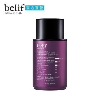 【belif】紫苑青春緊膚炸彈精華 50ml(送炸彈精華時光3件組)