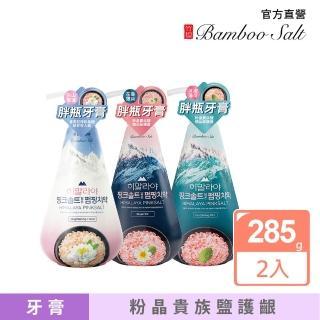 【LG】買1送1 喜馬拉雅粉晶鹽胖瓶牙膏(冰澈薄荷/花香薄荷/天山雪蓮 任選2入)