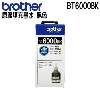【brother】BT6000 BK 原廠盒裝填充墨水(黑色)