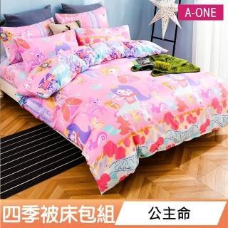 【A-ONE】MIT兒童單人床包涼被三件組-吸濕排汗材質- 公主命
