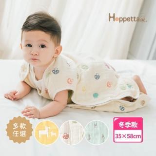 【Hoppetta】迪士尼六層紗彌月禮袋組(momo獨家)