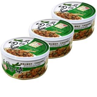 【台糖安心豚】瓜仔肉醬(3罐/組;160g/罐)