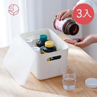 【日本霜山】無印風霧面附蓋把手收納盒-S-3入