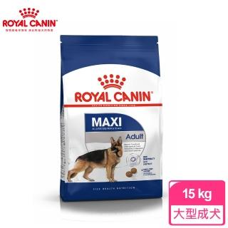 【ROYAL 法國皇家】大型成犬專用飼料 MXA  15KG