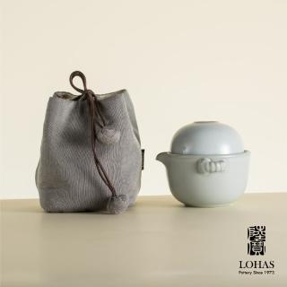 【LohasPottery 陸寶】汝窯仙石隨手泡-旅行茶具(一壺一杯一壺袋)