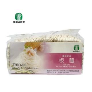【關廟農會】板麵(1200g/包)