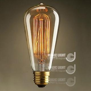【光的魔法師】懷舊經典白熾鎢絲燈泡 愛迪生燈泡(三入裝 - 110v)