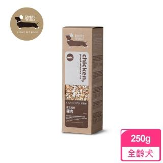 【Doggywillie輕寵食】有穀-南瓜糙米雞肉250g(輕寵食)