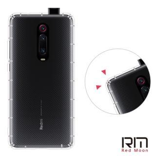 【RedMoon】Xiaomi 小米9T / 9T Pro 防摔透明TPU手機軟殼
