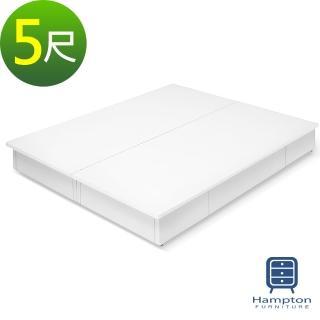 【Hampton 漢汀堡】貝絲純白5尺置物床底(5尺置物床底/置物床底/床底)