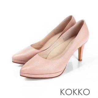 【KOKKO 集團】美麗心計尖頭女王高跟鞋(夢幻粉)