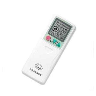 【北極熊】冷氣萬用遙控器 758合一(i35)