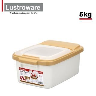 【Lustroware】日本進口儲米箱(5kg)