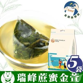 【台灣茶人】瑞峰蔗蜜金萱3角立體茶包90包(濃郁蔗蜜奶香)