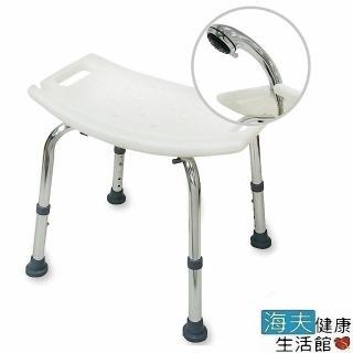 【海夫健康生活館】必翔 輕便型 無背洗澡椅(YK3010)