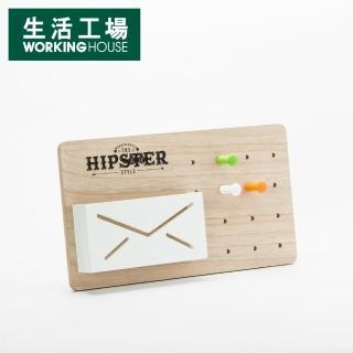 【生活工場】悠閒生活木盒收納吊掛板