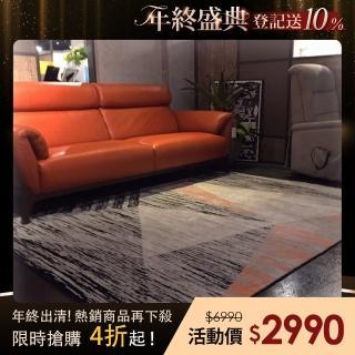【山德力】Dreams理想生活-曇花140x200cm(地毯 居家 生活 現代 客廳 生活美學)