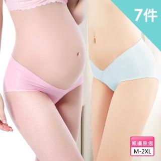 【Mavis 瑪薇絲】輕盈無感冰絲孕婦內褲(7件組)