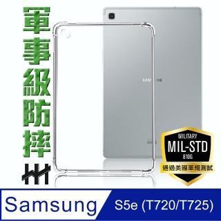 【HH】軍事防摔平板殼系列 Samsung Galaxy Tab S5e -2019-10.5吋-T720/T725(HPC-MDSST720)