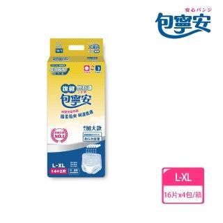 【包寧安】復健易拉褲L-XL(16片*4包/箱)/