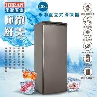 【HERAN 禾聯】188L 直立式冷凍櫃(HFZ-1862)
