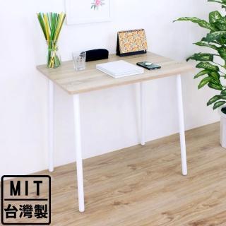 【美佳居】寬80x深60x高76/公分-中型書桌/餐桌/洽談桌/工作桌/電腦桌(二色可選)