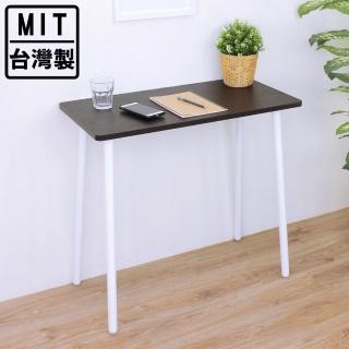 【美佳居】寬80x深40x高76/公分-小型書桌/餐桌/洽談桌/工作桌/電腦桌(二色可選)