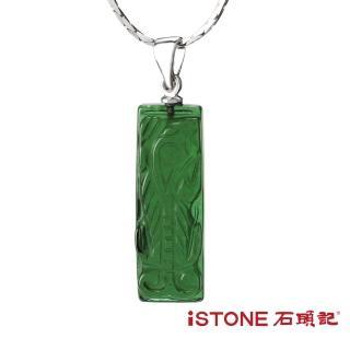 【石頭記】綠水晶貔貅項鍊(晶銀彩寶)