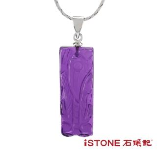 【石頭記】紫水晶貔貅項鍊(晶銀彩寶)