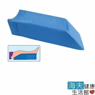 【海夫健康生活館】日華 靠墊 U型/抬腳/保持腿部生理彎曲(ZHCN1912)
