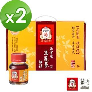 【正官庄】高麗蔘雞精2盒(62mlx9瓶/盒)/