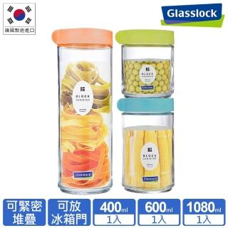 【Glasslock】玻璃積木保鮮罐3件組