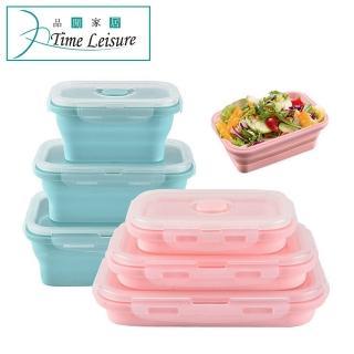 【Time Leisure】環保矽膠折疊式便攜便當保鮮盒三件套