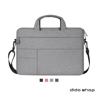 【dido shop】14/15.4吋 商務休閒手提斜背筆電包 電腦包(CL240)