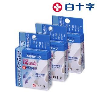 【白十字】不織布超透氣低敏膠帶12mmx9M-3入組(醫療用黏性膠帶-未滅菌-日本原裝進口)