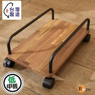 【BuyJM】低甲醛工業風集成木紋附輪主機架/置物架