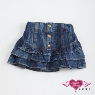 【Angel 天使霓裳】童裝-俏麗甜心 兒童牛仔蛋糕層次短裙(深藍)
